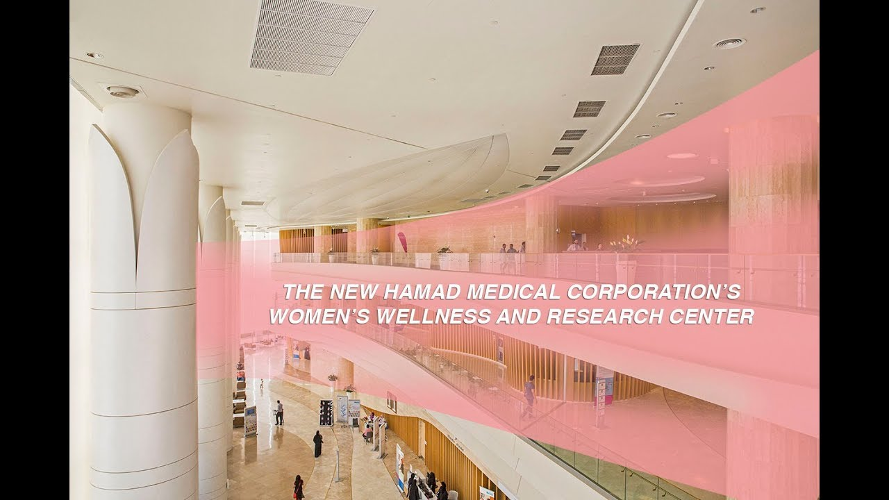 30be3c8cf The New HMC Women's Wellness and Research Center - YouTube
