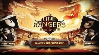 [LINE Rangers 銀河特攻隊] 第三季故事 EP 01 捍衛黃色能量石