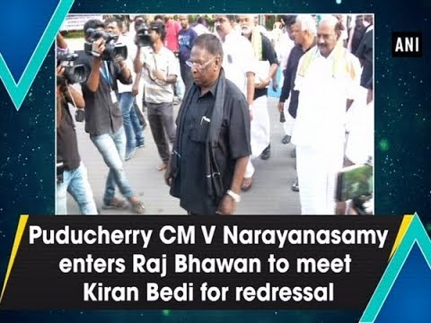 Puducherry CM V Narayanasamy enters Raj Bhawan to meet Kiran Bedi for redressal Mp3