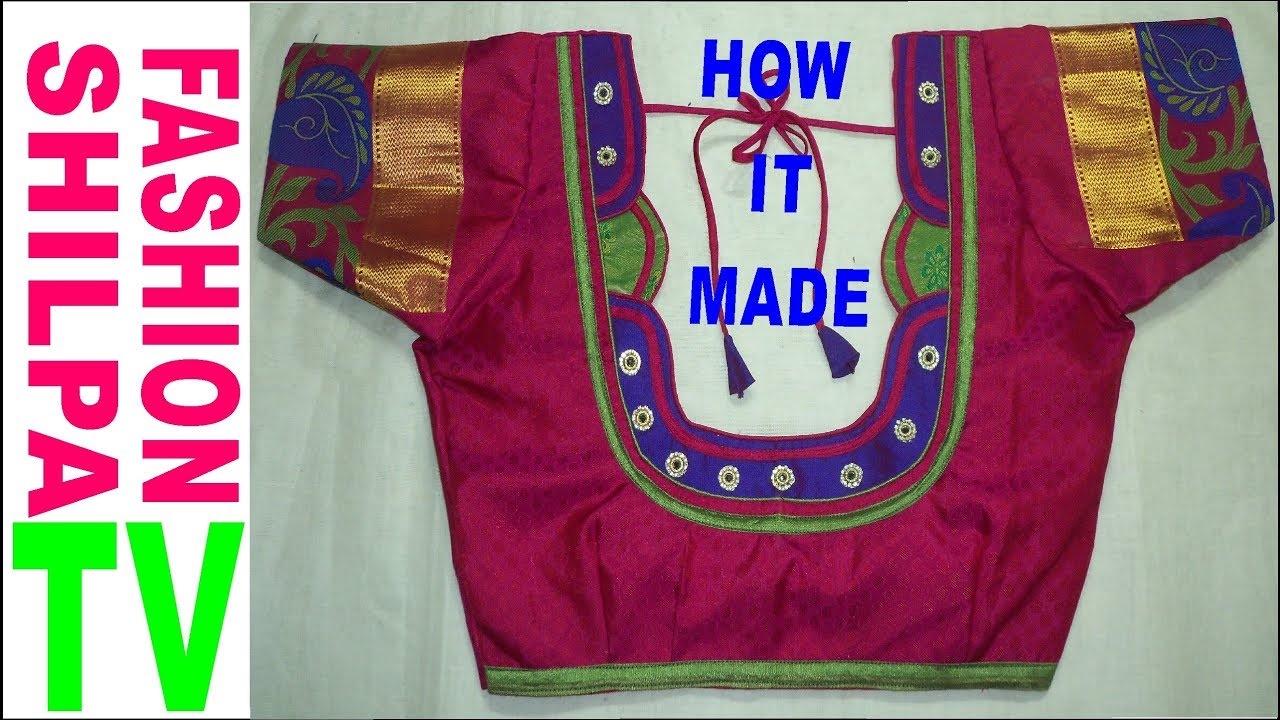 Patch Work Blouse Cutting And Stitching How To Make Designer Blouse At Home 86 Shilpa Fashion Tv Youtube