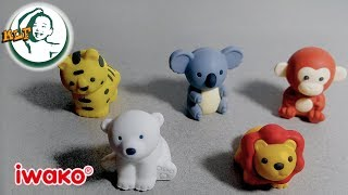 Learn animal name and sound with animal 3D puzzle