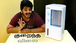 குறைந்த விலையில் Best Air Cooler Crompton Ginie Unboxing & Full Review in Tamil