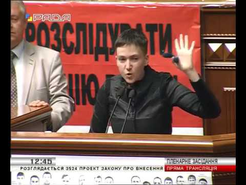 Shock!!! Nadezhda Savchenko with a grenade in the Rada ! Шок!!! Надежда Савченко с гранатой в Раде!!