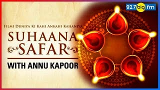 Happy Diwali | Suhaa...