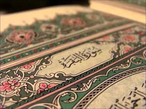 سورة البقرة بصوت سعود الشريم - كاملة