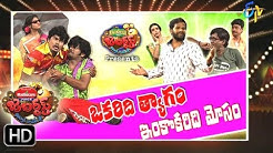 Jabardasth | 21st September 2017| Full Episode | ETV Telugu