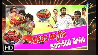 Jabardasth | 21st September 2017| Full Episode | ETV Telugu