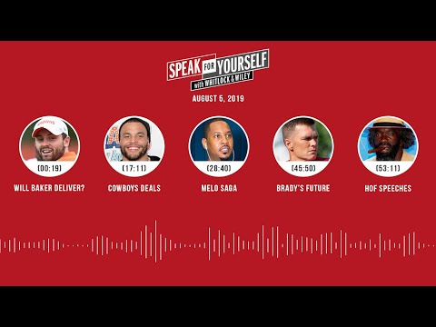 SPEAK FOR YOURSELF Audio Podcast (8.5.19) With Marcellus Wiley, Jason Whitlock | SPEAK FOR YOURSELF