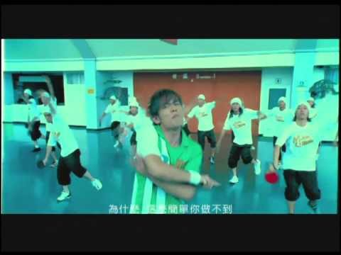 Jay Chou 周杰倫【三年二班 Class 3 - 2】-Official Music Video