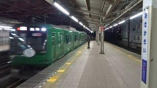 【東上線入線】東急5000系5122F 青ガエル 志木行 朝霞台駅入線
