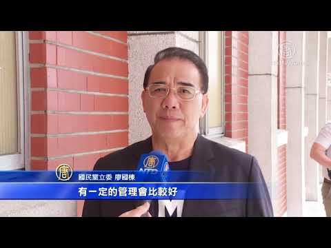 美查中共〝千人计划〞涉间谍 传台33人被吸收(华裔科学家_台湾专家)
