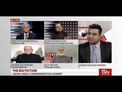 The Big Picture - ASEAN-INDIA Summit