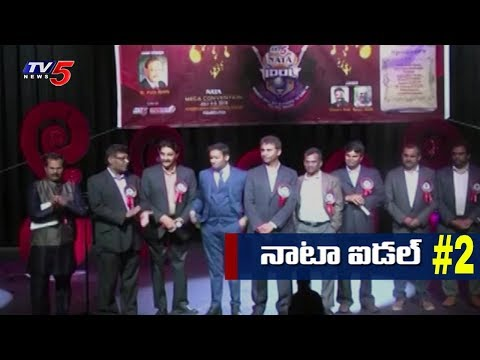 NATA IDOL Competitions In Columbus, Ohio | Part 2 | TV5 News