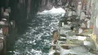 Inside Fingal's Cave on Staffa Sep 2011 - Stafaband
