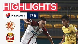 [하나원큐 K리그1] 17R 광주 vs 서울 하이라이트 | Gwangju vs Seoul Highlights (20.08.22)