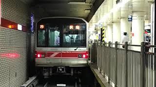 東京メトロ丸ノ内線 02系12F B線車外放送