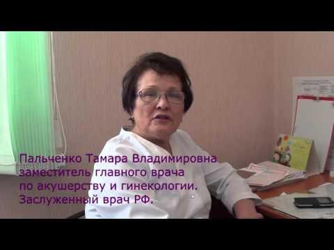 Городская больница №7 г  Комсомольска на Амуре