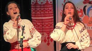 Ой, яворе, явороньку - вокальний дует Надія Сергієнко та Єлизавета Борисенко. Чарівні джерела-2019 mp3