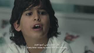 1 Zain Ramadan 2018 Commercial   سيدي الرئيس   YouTube