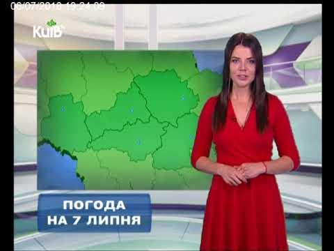 Телеканал Київ: Погода на 07.07.18