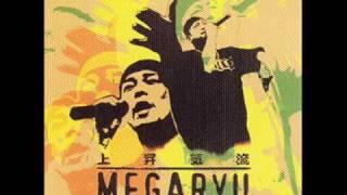 MEGARYU - SUNSHINE