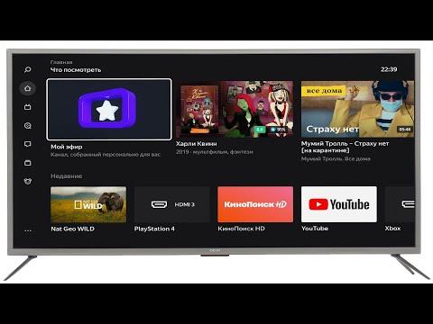 Яндекс запустил платформу для SmartTV