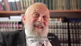 """הרב אדלר בעדותו על אמונה בתקופת השואה מתוך הסרט """"המשכיות בתוך השבר"""" – סיפורו של הרב סיני אדלר"""