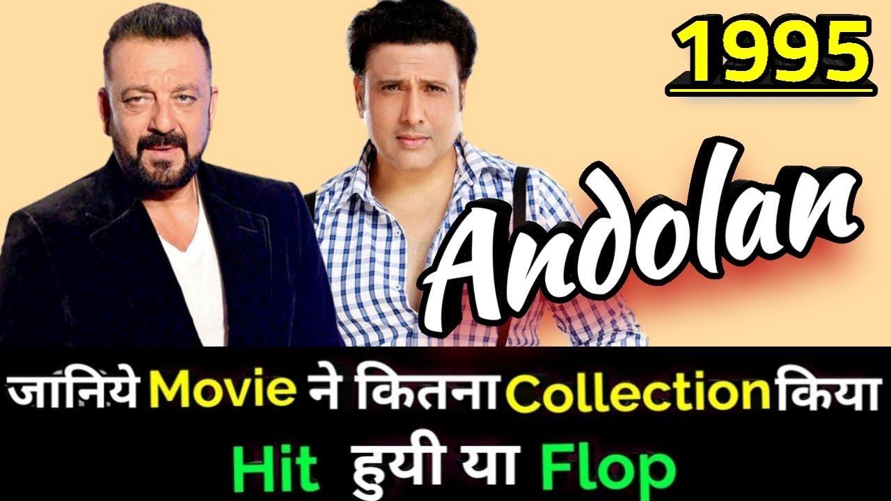 Govinda & Sanjay Dutt ANDOLAN 1995 Bollywood Movie ...