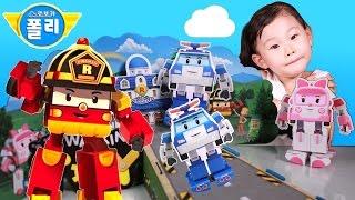 뒤뚱뒤뚱 혼자 걷는 로보카 폴리 엠버 워킹토이 페이퍼 토이 장난감 놀이 LimeTube & Toy 라임튜브
