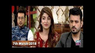 Salam Zindagi With Faysal Qureshi - Kinza Hashmi & Waseem Tirmzi - 7th March 2018