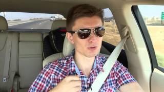 видео Зачем люди путешествуют?