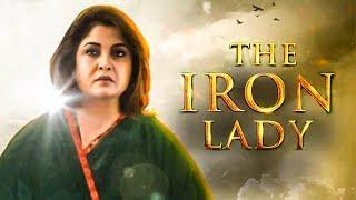 Jayalalithaa Biopic Title Revealed | Iron Lady | Gautham Menon
