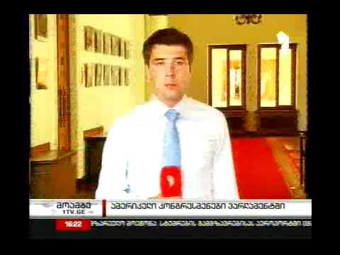 US Congressmen paying a visit to Georgia