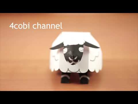 Swinging sheep Paper Craft  - 4cobi channel | Paper Toys