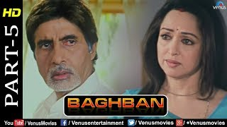 Baghban - Part 5 | HD Movie | Amitabh Bachchan & Hema Malini | Hindi Movie |Superhit Bollywood Movie