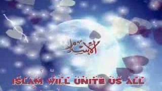 English Beautiful nasheed -Sing Children oF The World-Islam will unite us all.(must listen)