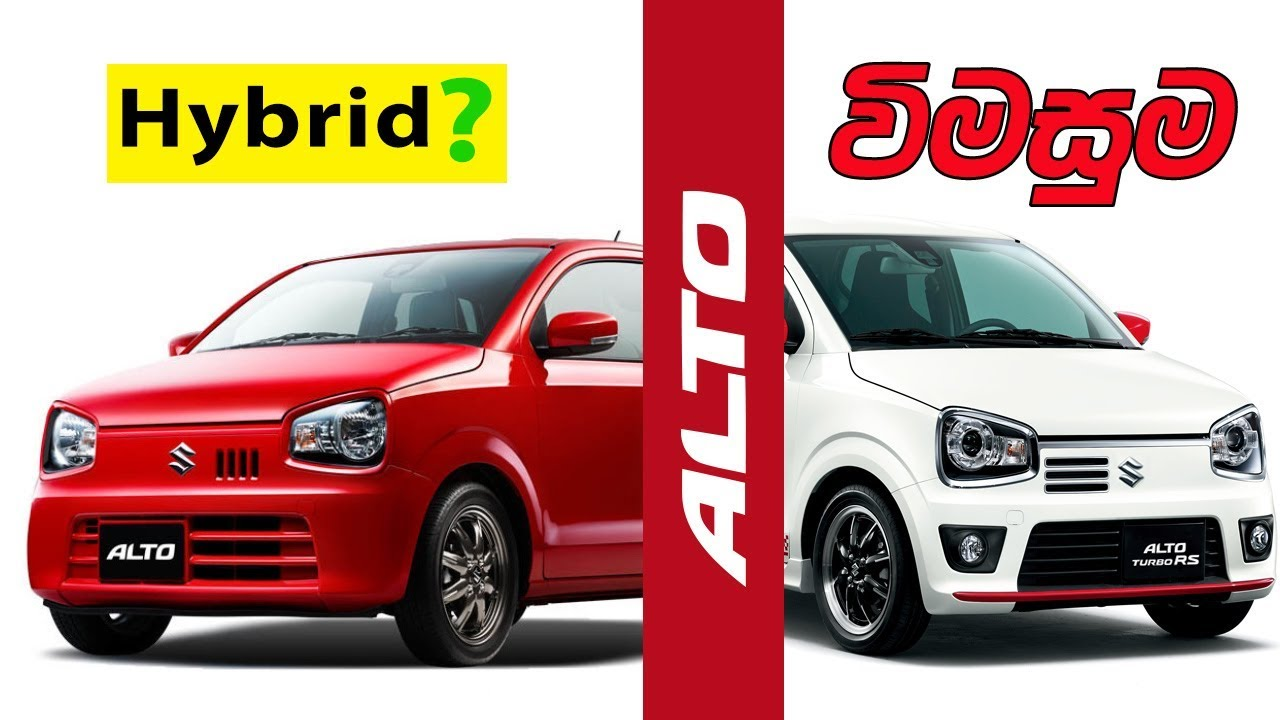 Japan Alto Suzuki Hybrid Turbo Rs Works Alto 800 Review By