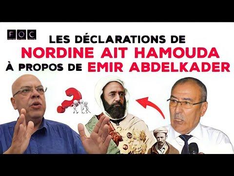 Download Lyes Rahmani: les déclarations de Nordine Ait Hamouda à propos de Emir Abdelkader !