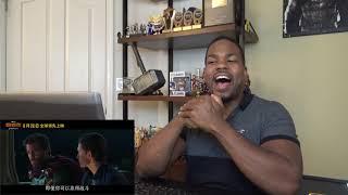 SPIDER MAN FAR FROM HOME Spider Man & MJ Swinging Scene Trailer - REACTION!!!