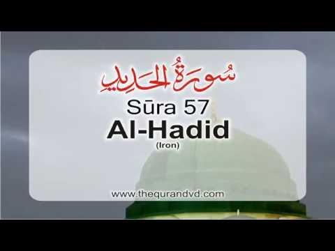 Surah 57 - Chapter 57 Al Hadid   HD Audio Quran with English Translation
