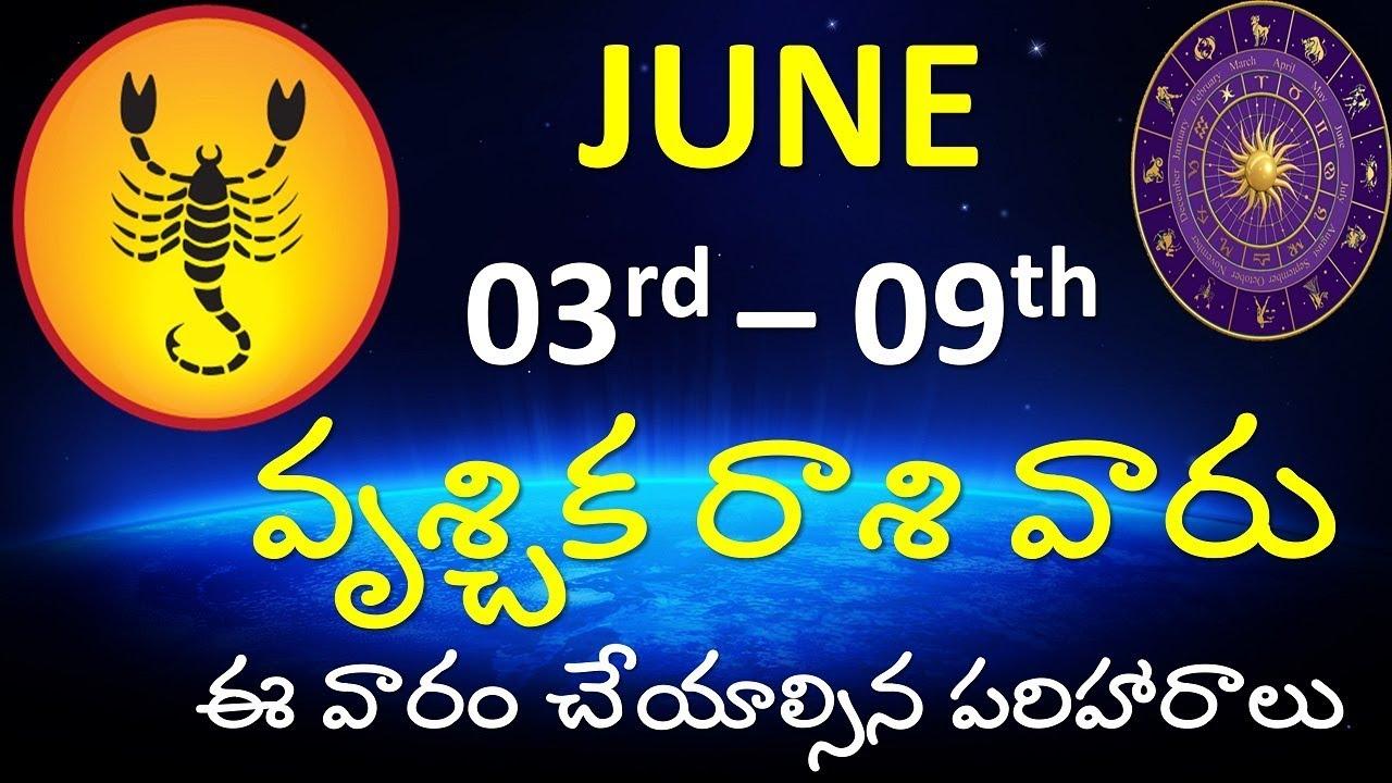 Vrischika Rasi Weekly Rasi JUNE 03 to 09||Weekly Horoscope||Weekly  Astrology||V Prasad Health T