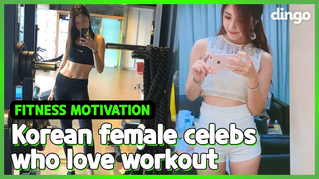 How Korean Female Celebs Work Out l Fitness Motivation