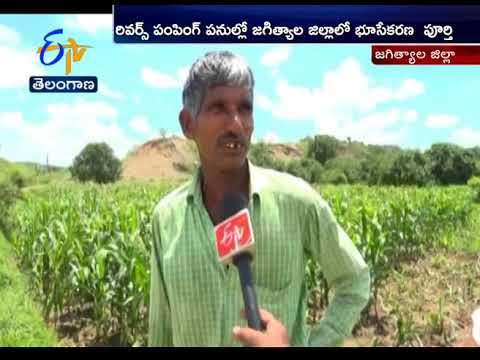 Compensation for Kaleshwaram Project Oustees in 24 Hrs | Officials Creates Record