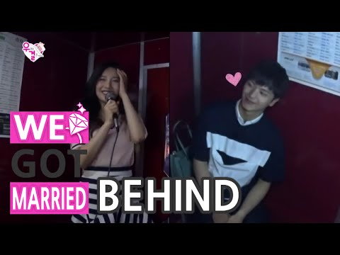 """[We Got Married Behind] 성재♥조이 미공개컷 - Joy's """"Violet Fragrance (sung By Kang Susie)"""" For Sungjae"""