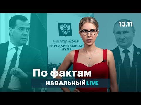 🔥 За горячую воду — в ноги к Медведеву. Орден для Ротенберга. Новые иностранные агенты