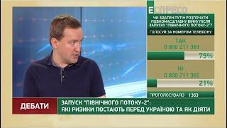 Захід прагне задушити Росію в обіймах через Nord Stream 2, - Солонтай