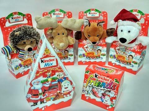 Новогодние подарки от Kinder СЮРПРИЗ