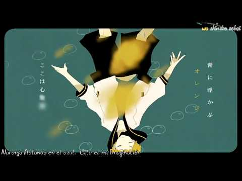 Kagamine Len - From the Reef of Ethos (Sub Español + Karaoke)