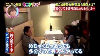 ど素人の僕がこんなカンタンな動画を投稿した結果…月10万円の副収入に!...