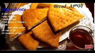 How To Bake Delicious Ambasha - ጣፋጭ አምባሻ አሰራር